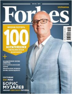 Forbes №6 июнь 2014